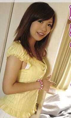 Yu Minase